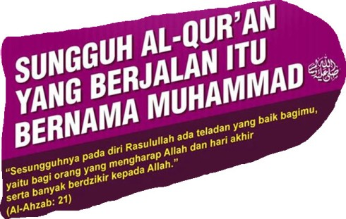 Al Qur'an berjalan